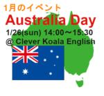 """2020/1/26 """"ラミントン""""や""""ベジマイト""""を試食!オーストラリア体験イベント開催します"""