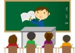 小学校の先生の為の「Classroom Englishコース」を開設しました