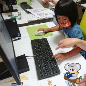 [幼児クラス~] 楽しくタイピングをしながら英語を覚えます