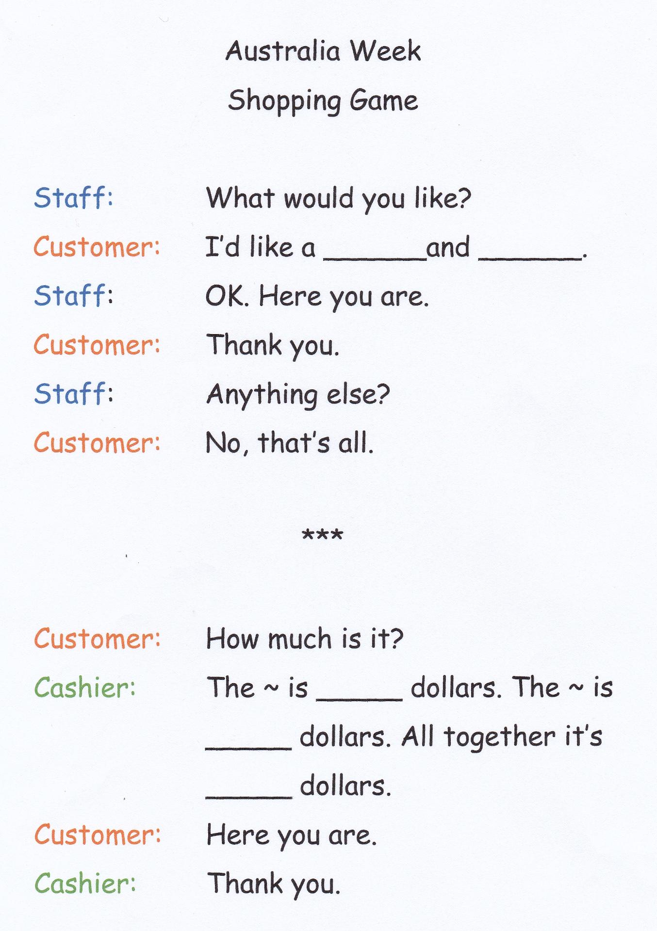 ショッピング英会話