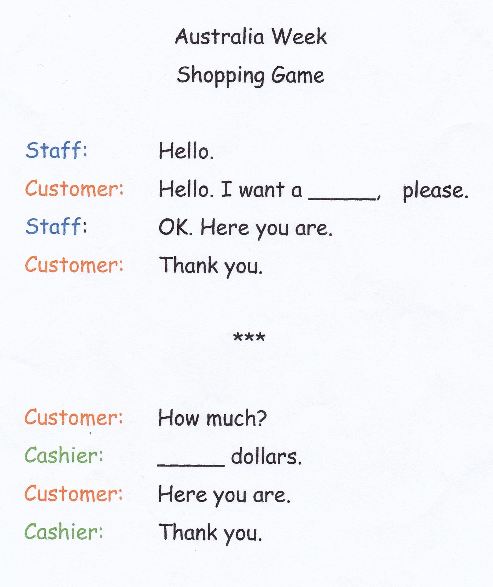 ショッピング会話簡単