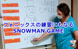 """[小学生英語] """"Snowman Game"""" スペルとフォニックスの練習"""
